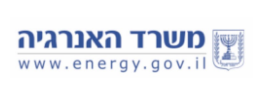 משרד האנרגיה