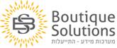 Boutique Solutions – ייעוץ מערכות מידע