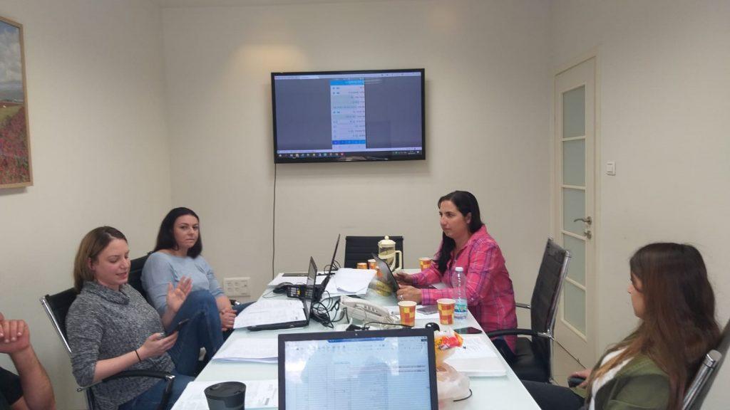 פגישת עבודה – פרויקט התייעלות מערכות מידע